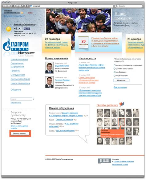 company intranet template the social intranet in russia intranetblog