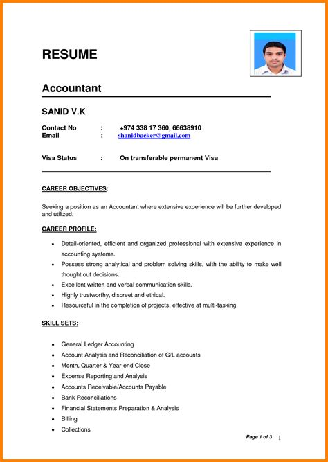 accounting cv template pdf 7 cv format pdf indian style theorynpractice