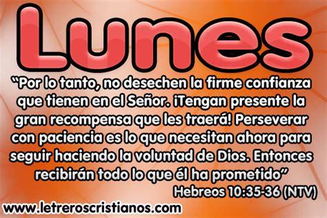 Imagenes Lunes Cristiano | imagenes con versiculos biblicos 171 letreros cristianos com