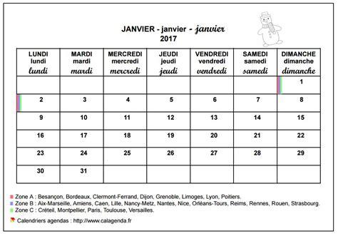 Calendrier Ecole 2017 Calendrier Mensuel 2017 233 Cole Primaire Et Maternelle