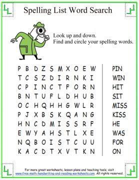 spelling first grade words short i