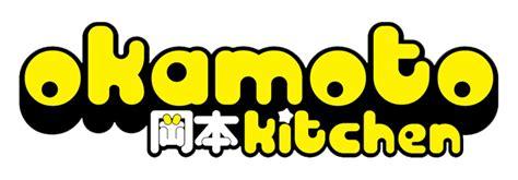 Okamoto Kitchen by Downtownbites Okamoto Kitchen