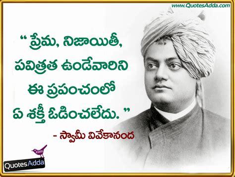 biography of mahatma gandhi in kannada swami vivekananda quotes in telugu quotesgram