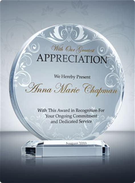 appreciation certificate wording