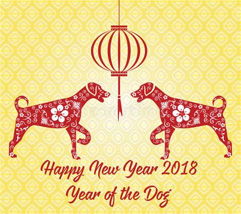new year 2018 year of what animal happy new year 2018 card year of stock vector