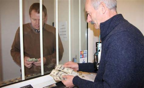 bureau change caen le seul bureau de change de caen a la cote