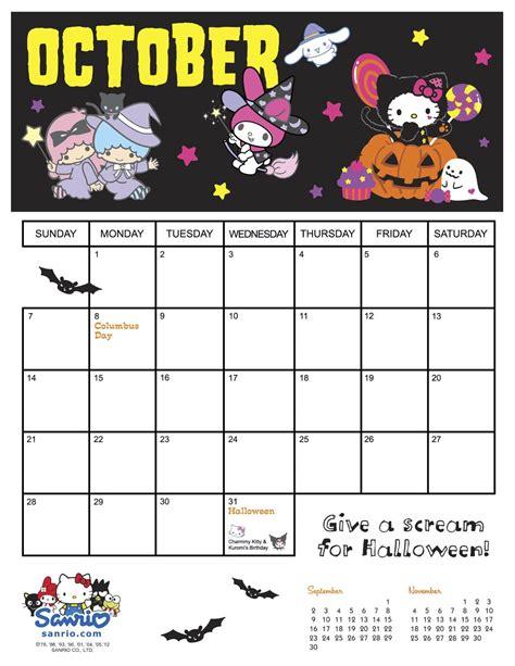 printable calendar 2015 halloween 7 best images of cute halloween free printable 2015