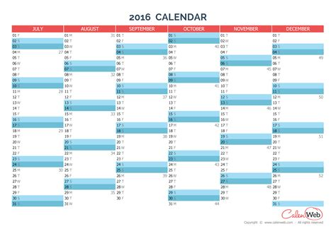 printable yearly planning calendar 2016 free 2016 year planner to print calendar template 2016