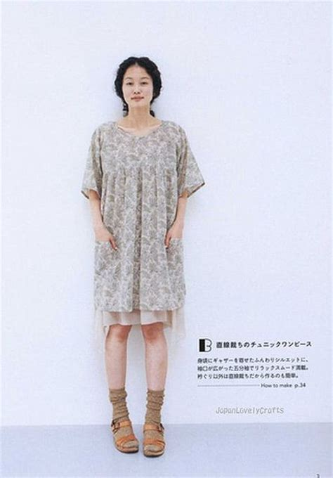 Happy Mori Vol 3 lovely wardrobes by yoshiko tsukiori japanese sewing