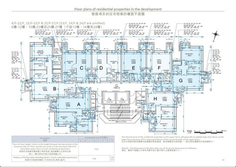 Rayburn House Office Building Floor Plan by Lizzie Borden House Floor Plan Numberedtype
