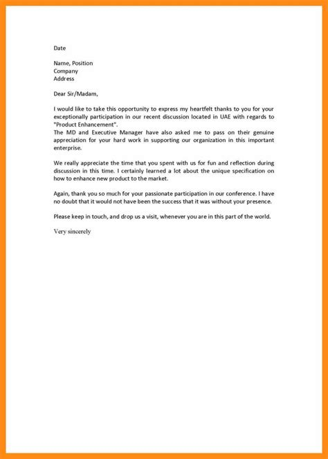 business letter format without address business letter without address 28 images cover letter
