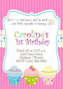cupcake 5x7 printable invitation