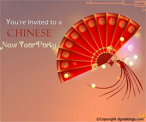 new year invitation greeting cards you are invited new year invitation cards