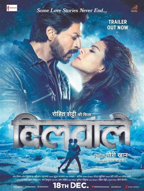 roll film film klasik latar luar negeri shahrukh khan dan kajol mesra maksimal untuk poster film