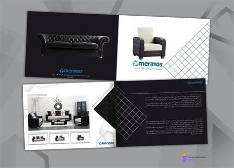 cool top 10 catalog of merinos furniture catalogue by ghazalehv on deviantart