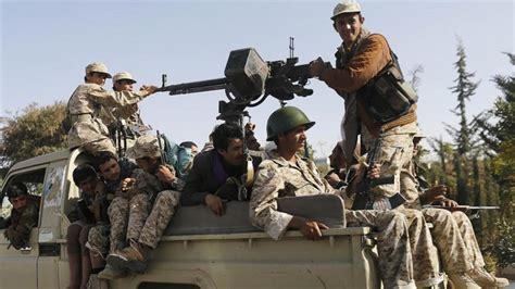Kaos Soldiers Xl un dron militar saud 237 se estrella en el sur de yemen