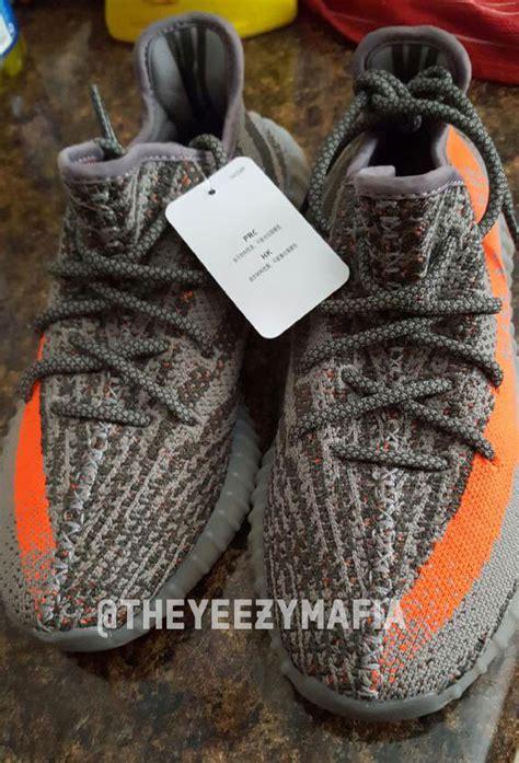 Yeezy Boost 350 V2 Stripe adidas yeezy 350 boost v2 orange stripe release date