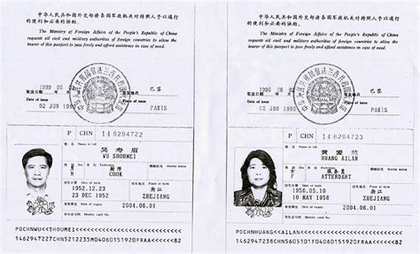 passport has been received from the consular section chinese embassy in france refuses to renew the passports