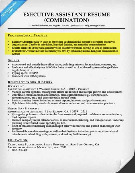 how to write a profile on a resume