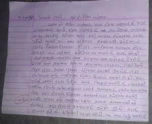 My India Essay In Gujarati Language by Gujarati Essay Essay In Gujarati Essay Of In Gujarati Gujarati Essay