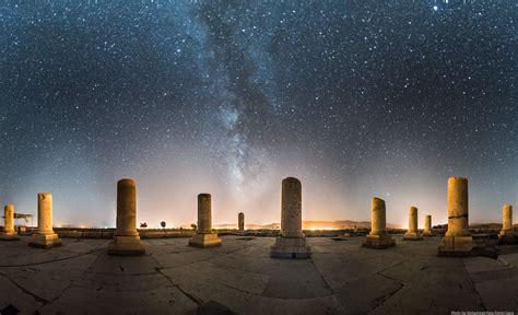in iran astronomy in iran iran traveling center