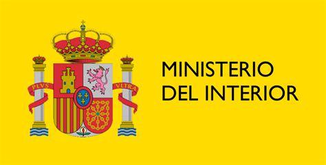 el ministerio interior opiniones de ministerio interior