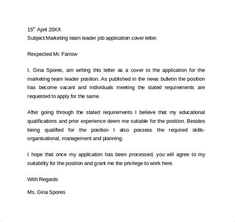 Team Leader Cover Letter resume cover letter exle 11 free documents