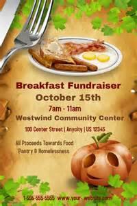 breakfast fundraiser template postermywall