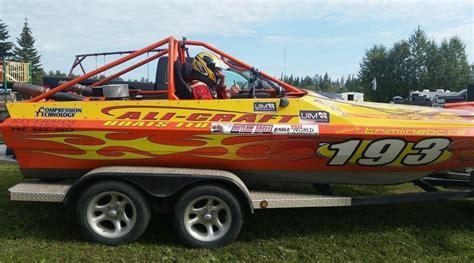 grande prairie rcmp recover two stolen motor boats - Boat Motors Grande Prairie