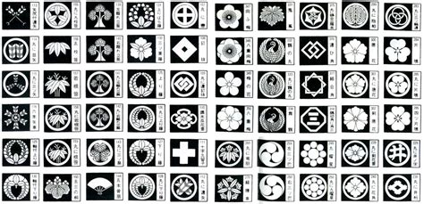 Japanese Design by Mons Embl 232 Mes Japonnais Index Grafik