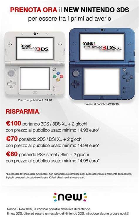 gamestop 3ds console gamestop svela il prezzo italiano di new nintendo 3ds