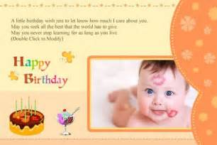birthday card template 35 psd illustrator eps format
