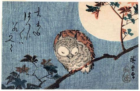 lade giapponesi poeta i mussol piulades al vol xiv salms