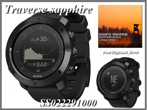 Suunto Traverse Black Original highlandbreath rakuten global market shipping