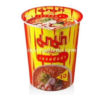 Vegetarian Tom Yum Flavour Instant Vegetarian Cup Noodles Tom Yum Flavour Buy