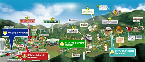 Uhd Mba Locations by フジロック 09会場販売グッズ一覧 アーティストグッズ売場 Heaven Fuji Rock Festival