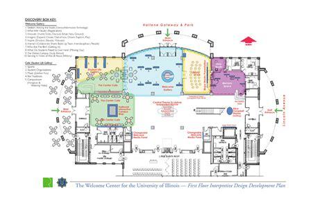 center floor plan of illinois welcome center illinois alumni