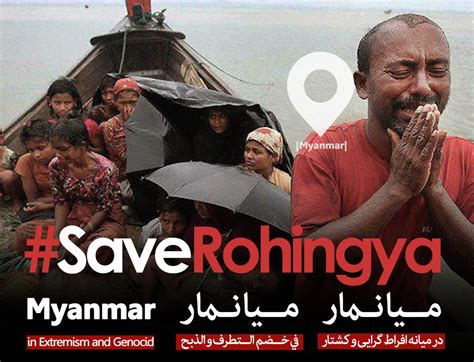 the rohingyas inside myanmar s genocide books all out genocide of muslim rohingya continues in myanmar