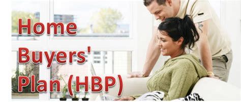 home buyers plan rrsp hbp