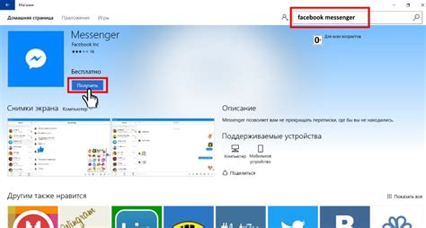 facebook themes free download xp free download facebook xp complicationfrown