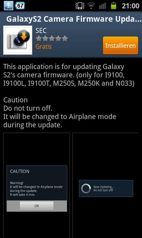 Kamera Samsung Galaxy S2 firmware update f 252 r die kamera des samsung galaxy s ii nodch de