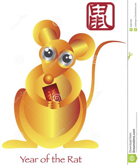 new year the year of the rat new year of the rat zodiac royalty free stock