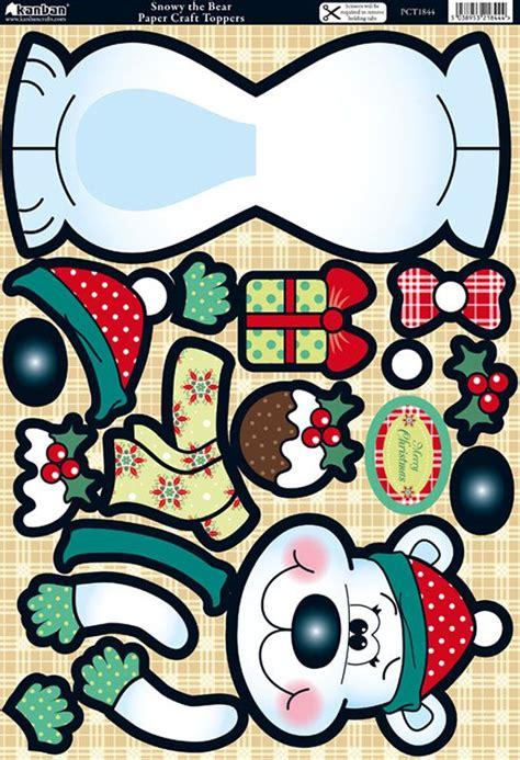 Wobbler Card Template by Kanban Wobblers Card Kit Snowy The