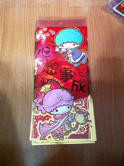 Buku Diary Hellokitty Ellon Original 195 best images about pictures on dibujo hong kong and daniel o