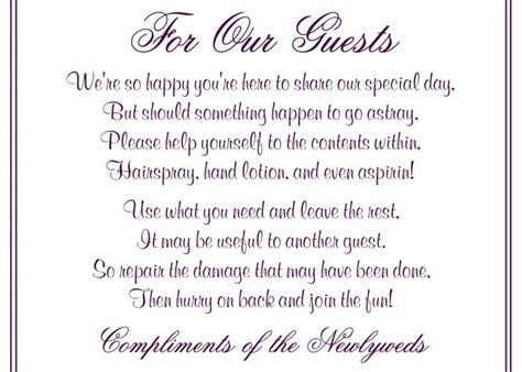 wedding reception bathroom basket poem wedding printable bathroom basket poem sign digital file