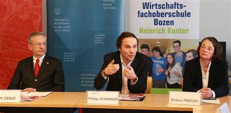 di commercio tedesca di commercio e dipartimento di istruzione tedesca