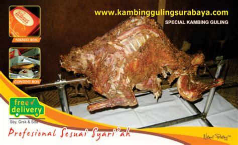 Lembaga Aqiqah Di Surabaya Sidoarjo Gresik tentang kami kambing guling surabaya