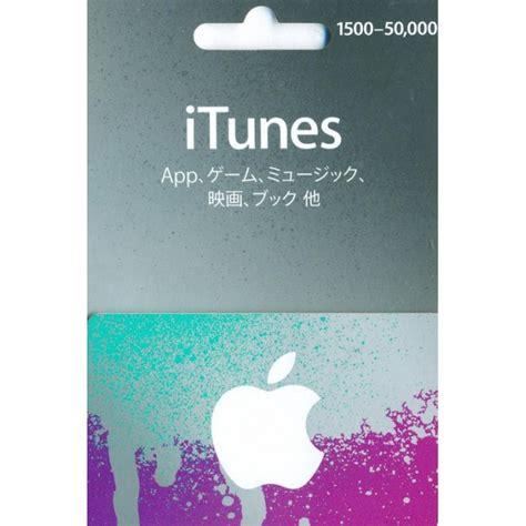 Game Itunes Gift Card - itunes card 50000 yen card for japan accounts only