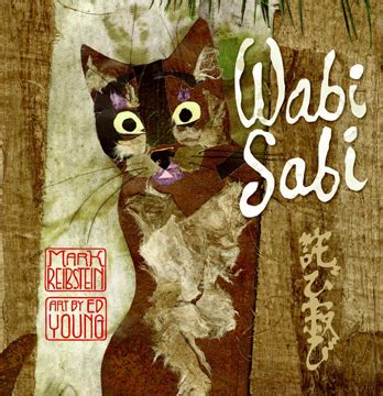 collage illustrations in picture books the breathtaking collages of ed in wabi sabi how