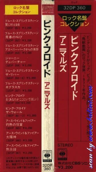 Kaos Pink Floyd Pf 14 bilbo s japan cd sony